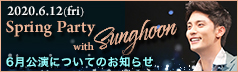 Sunghoon 2020 event